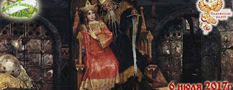Сакральные образы, сокрытые в русских сказках
