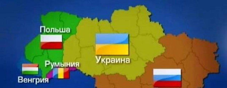 Польша завершает мероприятия для раздела Украины