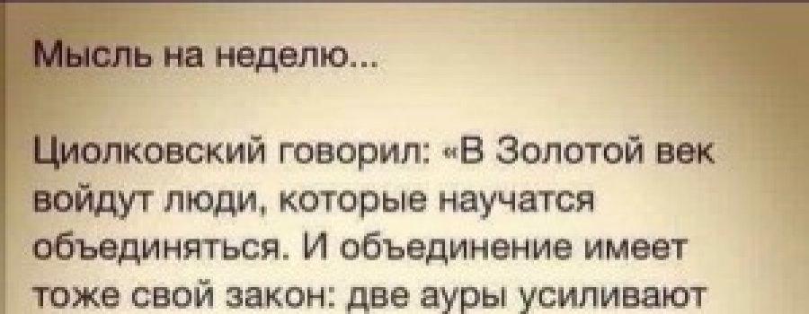 ХАРАВОД