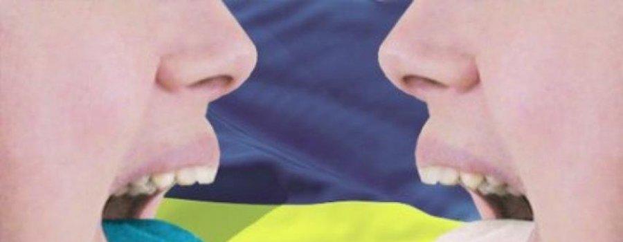 «Русский мир» покоя не дает патриотке Ницой: верните нашу мову!
