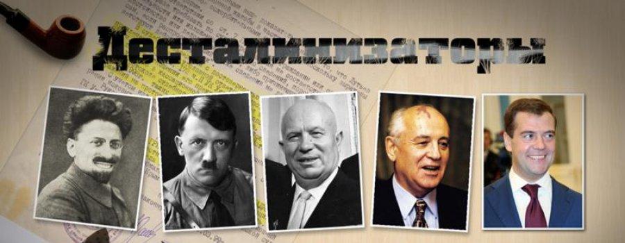 """Два в одном: """"Ася Николаева: Почему против Сталина одни евреи?"""" и """"Теорема о жидомасонском заговоре и её доказательство"""""""