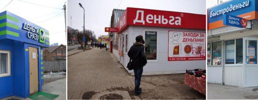 "Дмитрий Медведев категорически запретил ""антисемитизм"". На любом уровне!"