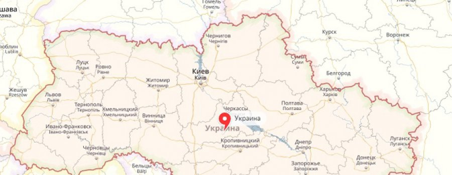 Потомками каких народов являются современные украинцы?