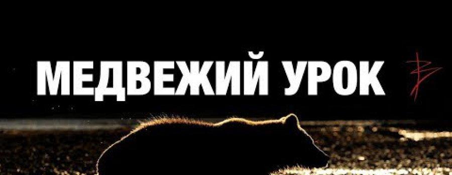 Русская Школа Русского Языка. Урок 15