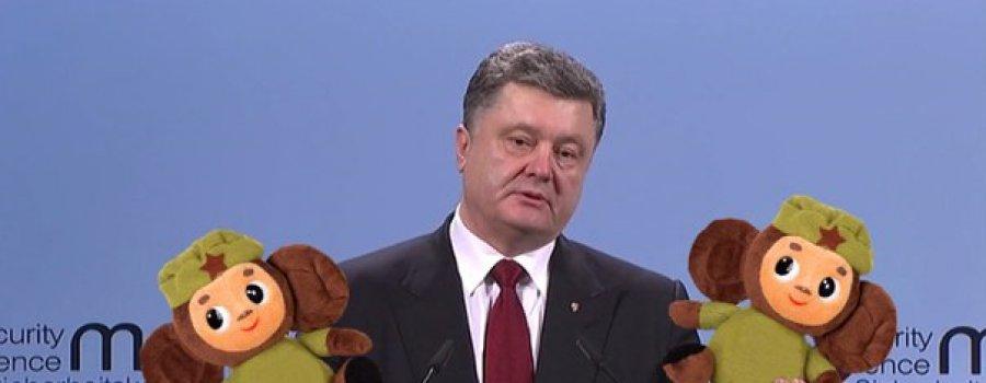 Новости Украины и Новороссии 15 января 2017