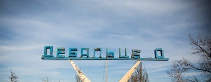 Сводки от ополчения Новороссии 20 декабря 2016