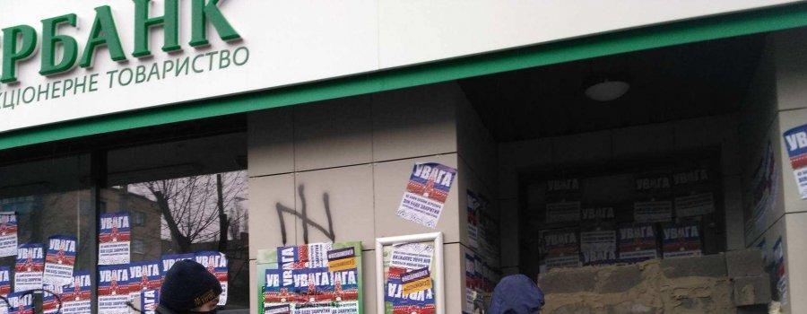 Новости Украины и Новороссии 21 марта 2017