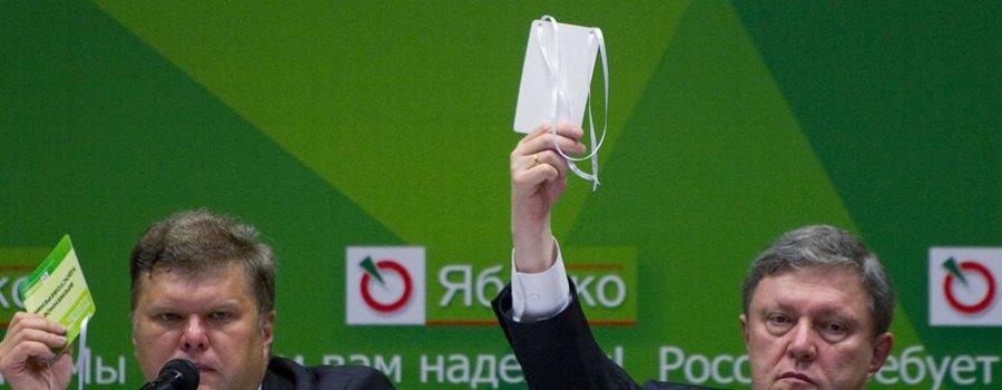 Манифест предателей: Митрохин и Явлинский открыто предают Россию