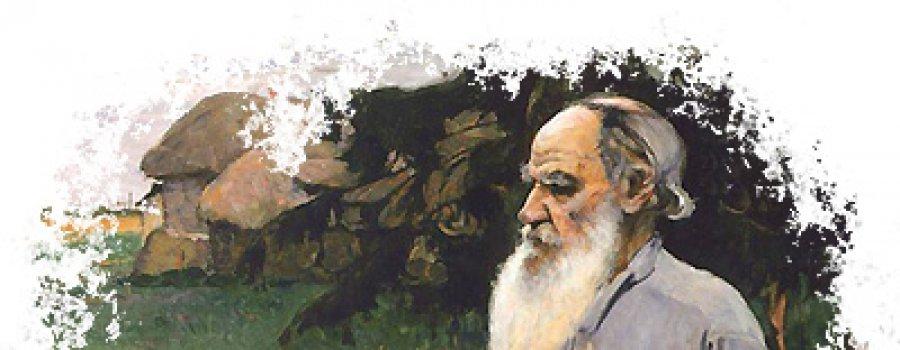 Лев Николаевич Толстой и Веды. Путь к абсолютной истине (часть 1)
