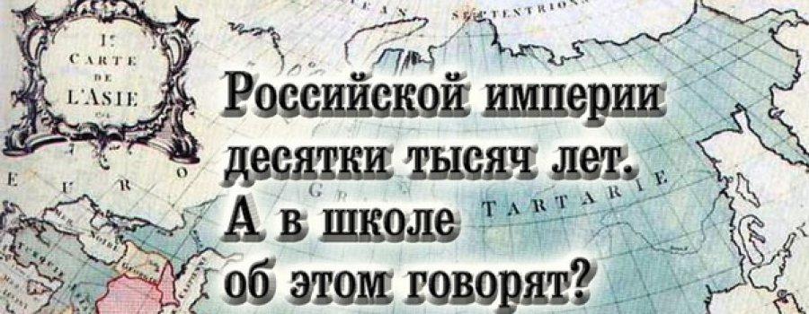 Русский народ является самым древним на земле! [Прошлое Руси]