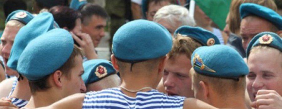 День ВДВ в России 2 августа 2017 !  Выходной или нет, история и традиции праздника