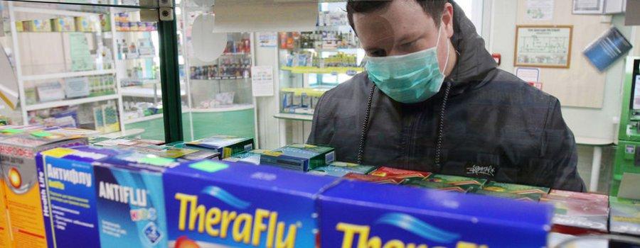 Противовирусные препараты от интернет аптеки City-Pharm
