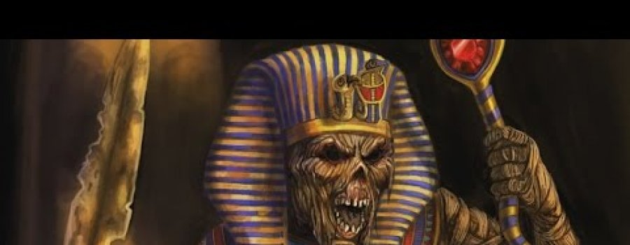 Когда проснутся мумии (2016)