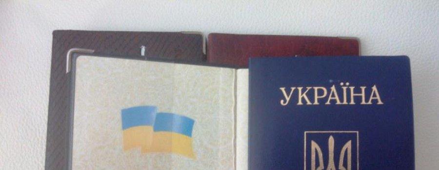 Новости Украины и Новороссии 12 июля 2017