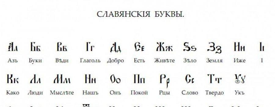 Словообразование слов русского языка – это просто!