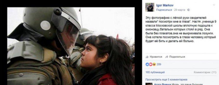 Разоблачение фейка для хомячков фюрера Навального. Как либералы разводят лохов