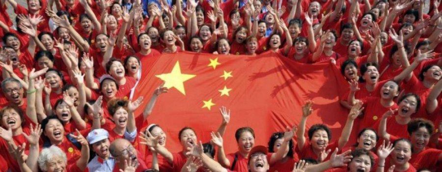 Китайцев совсем не 1,5 миллиарда?