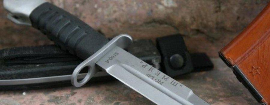 Нож или штык-нож?
