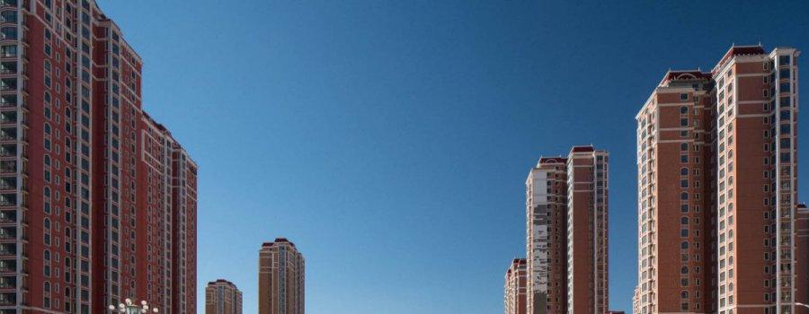Город иллюзия Кангбаши. Китай