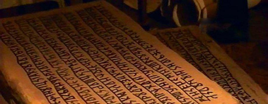 """""""Велесова книга"""" – не подделка, а письменный источник Ведической Руси."""