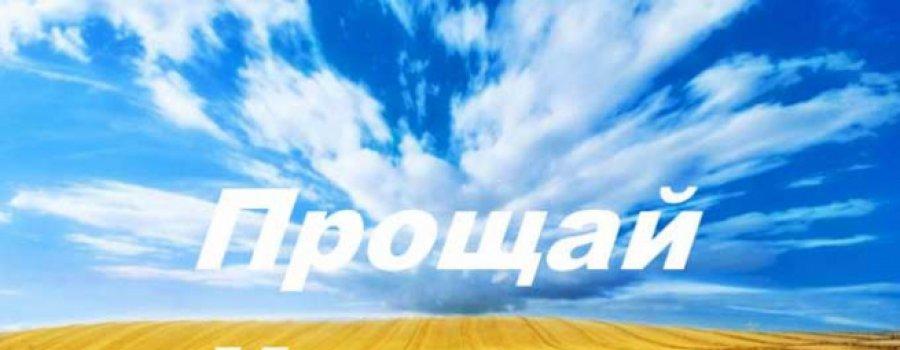 Мы потеряли в Украине целое подбрюшье – кто виноват и как вернуть потерю?