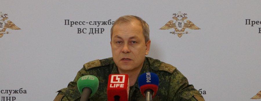 Сводки от ополчения Новороссии 05 февраля 2017