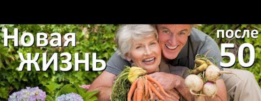 Ваше здоровье в ваших руках. Неизлечимых болезней нет ! 29 января Санкт-Петербург